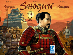 an overview of the shoguns of japan Brief history of the samurai japan has a history that dates back thousands of legend says that emperor keiko was the first person with the title of shogun.